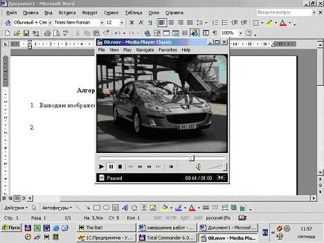 Выводим изображение на экран в любом доступном просмотрщике