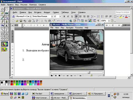 print screen копирует текущее изображение с экрана в буфер